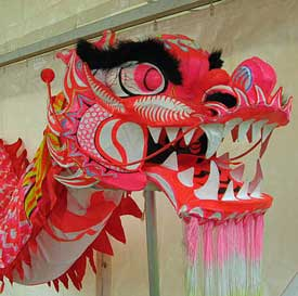 5035-ChineseDragon.jpg